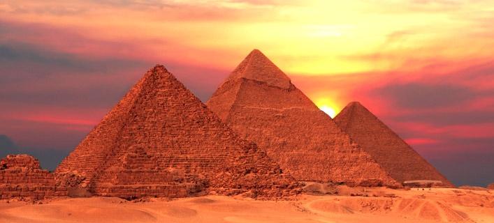ägypten Is